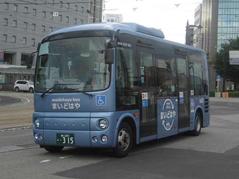 [2014年の夏][富山市] 富山地鉄バス Img_4923