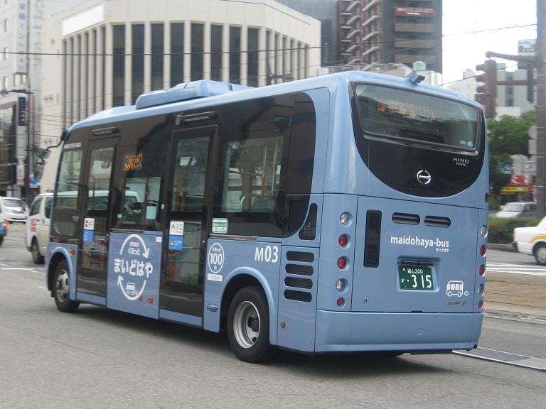 [2014年の夏][富山市] 富山地鉄バス Img_4924