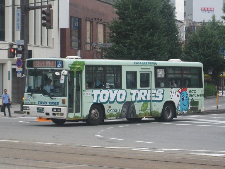 [2014年の夏][富山市] 富山地鉄バス Img_4926