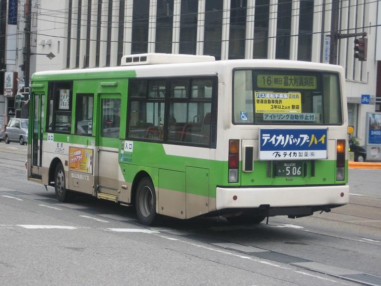 [2014年の夏][富山市] 富山地鉄バス Img_4928