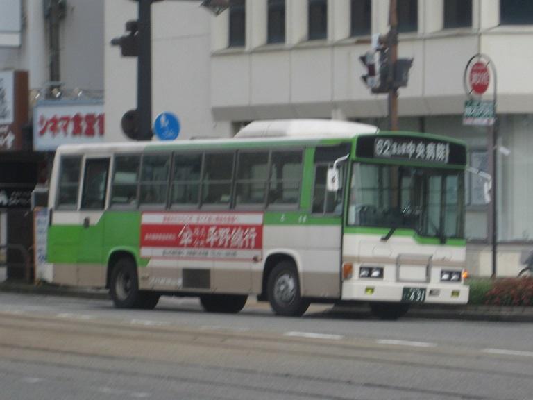 [2014年の夏][富山市] 富山地鉄バス Img_4935