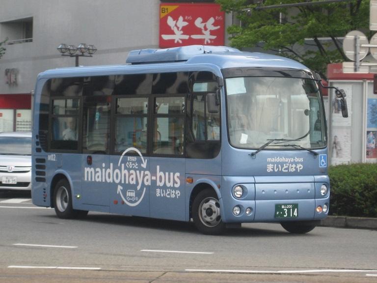 [2014年の夏][富山市] 富山地鉄バス Img_5010
