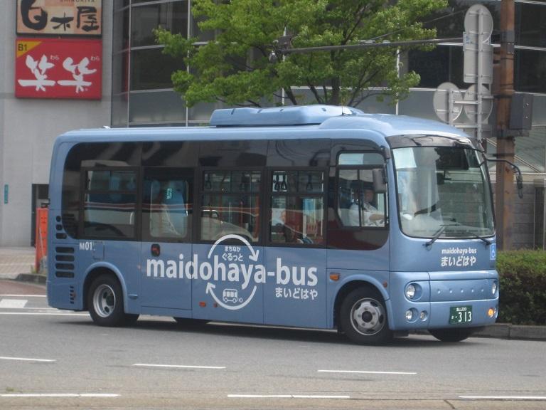 [2014年の夏][富山市] 富山地鉄バス Img_5011