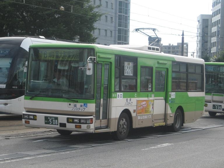 [2014年の夏][富山市] 富山地鉄バス Img_5012