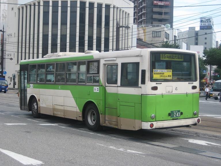 [2014年の夏][富山市] 富山地鉄バス Img_5016