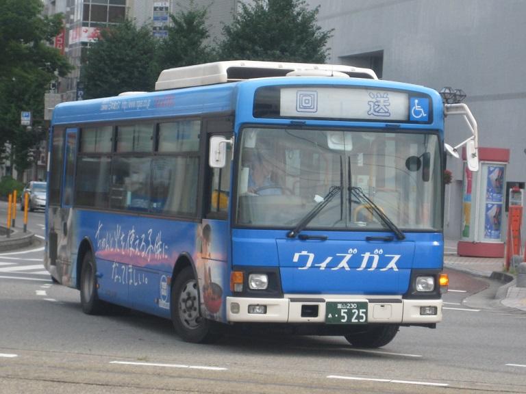 [2014年の夏][富山市] 富山地鉄バス Img_5018