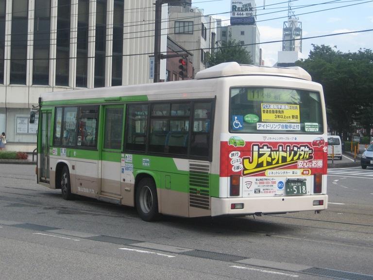[2014年の夏][富山市] 富山地鉄バス Img_5021