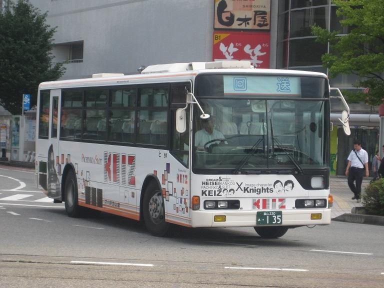 [2014年の夏][富山市] 富山地鉄バス Img_5025