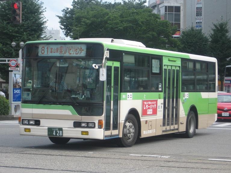 [2014年の夏][富山市] 富山地鉄バス Img_5026