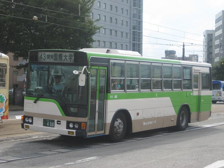[2014年の夏][富山市] 富山地鉄バス Img_5027