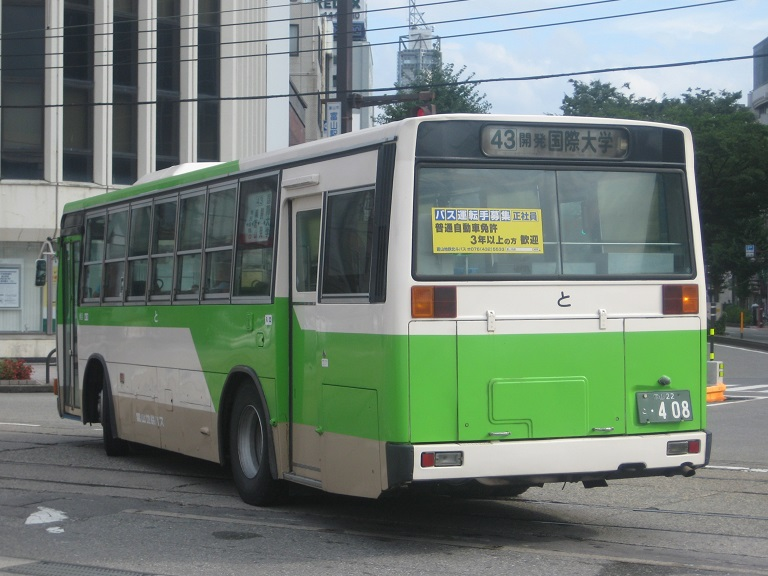 [2014年の夏][富山市] 富山地鉄バス Img_5028