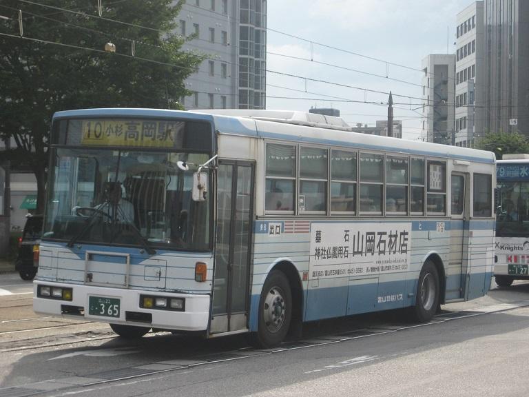 [2014年の夏][富山市] 富山地鉄バス Img_5029