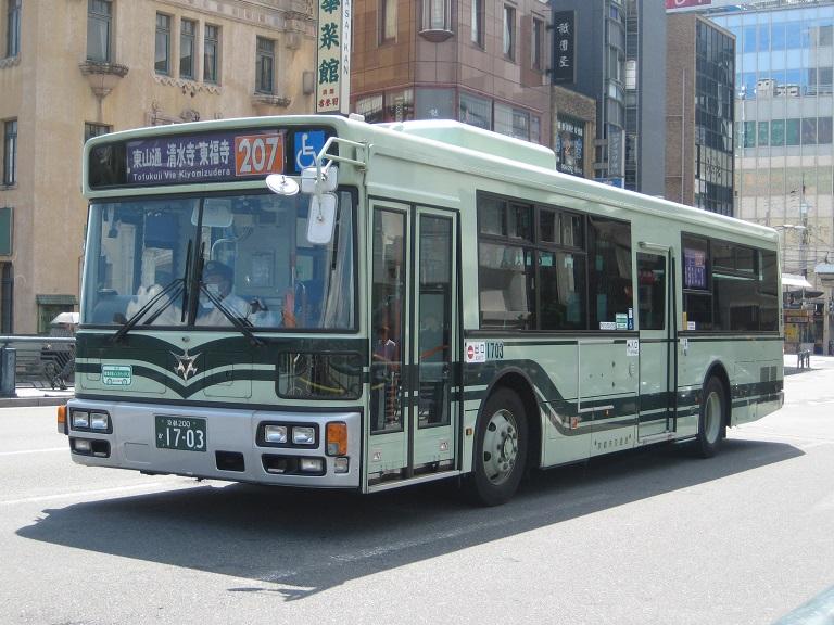 京都200か17-03 Img_5110