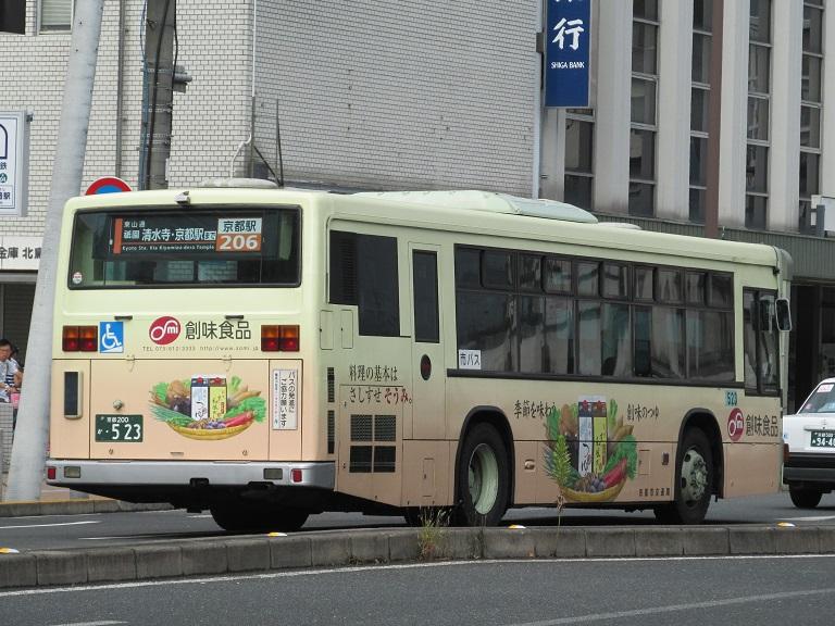 京都200か・523 Img_5111