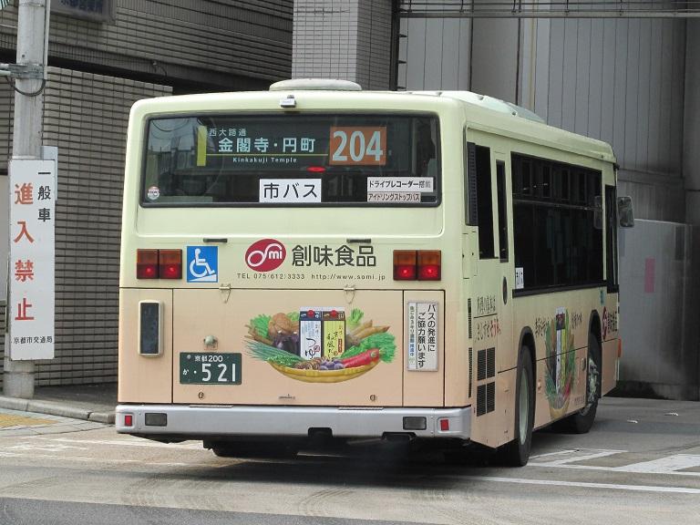 京都200か・521 Img_5113