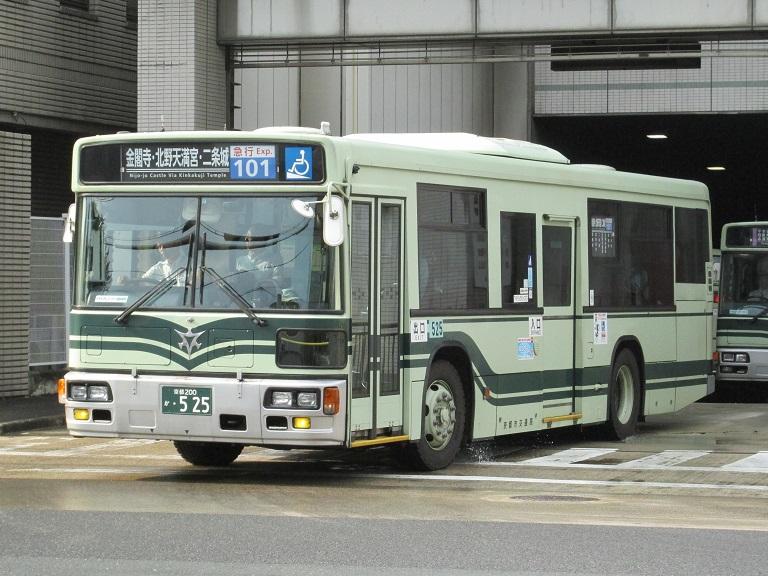 京都200か・525 Img_5114