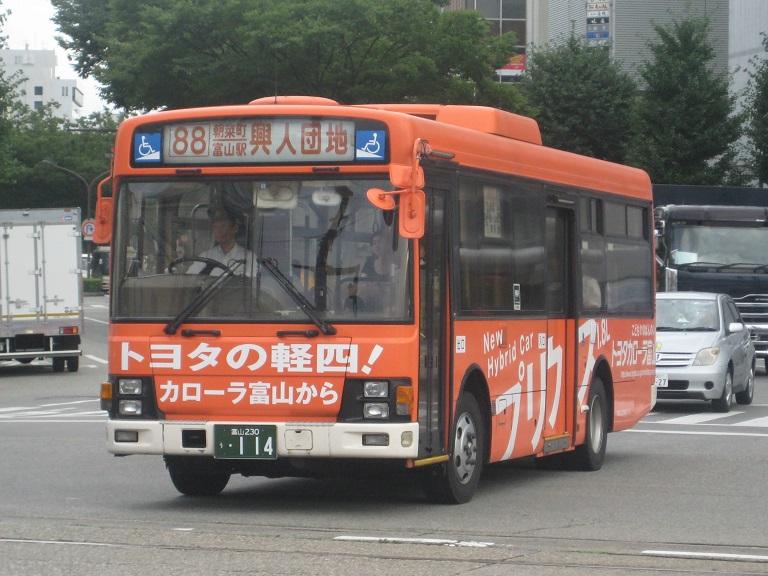 [2014年の夏][富山市] 富山地鉄バス Img_5116