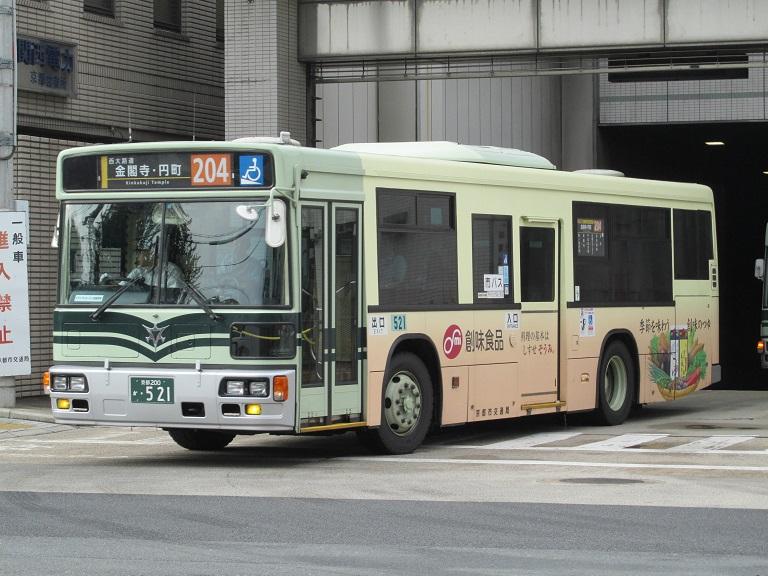 京都200か・521 Img_5213