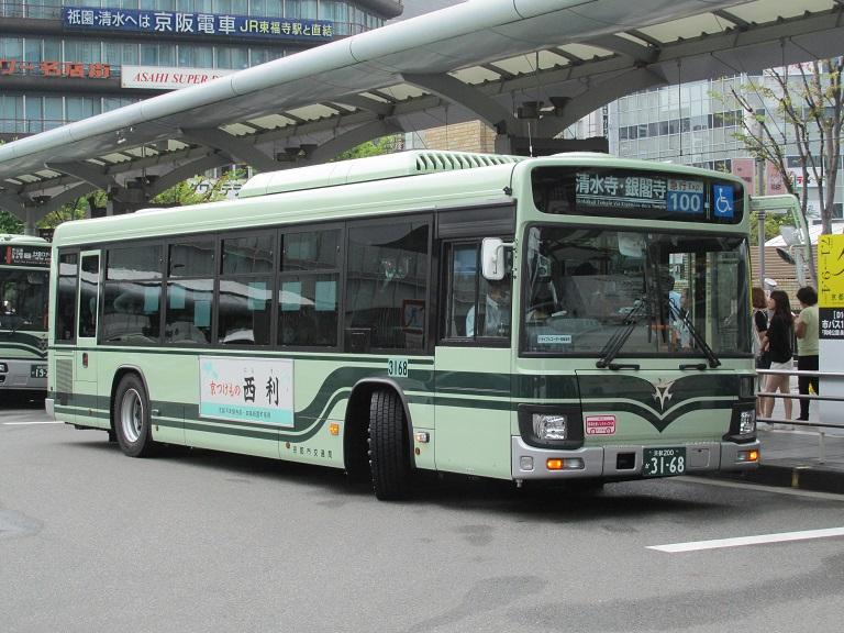 京都200か31-68 Img_5310
