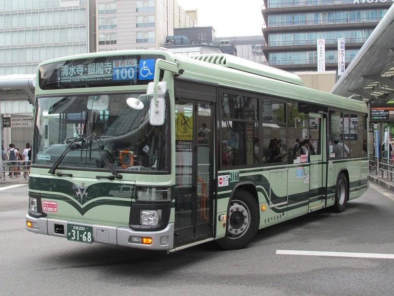 京都200か31-68 Img_5311