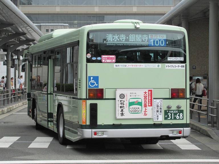 京都200か31-68 Img_5312
