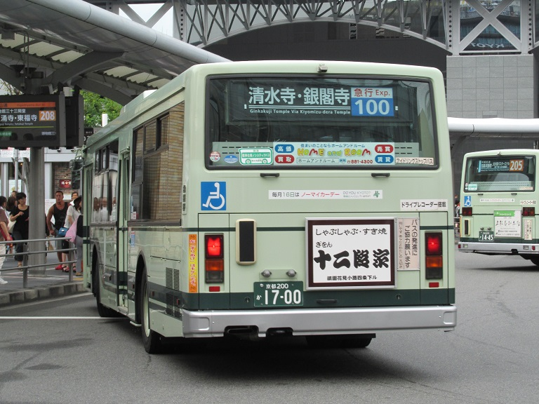 京都200か17-00 Img_5313