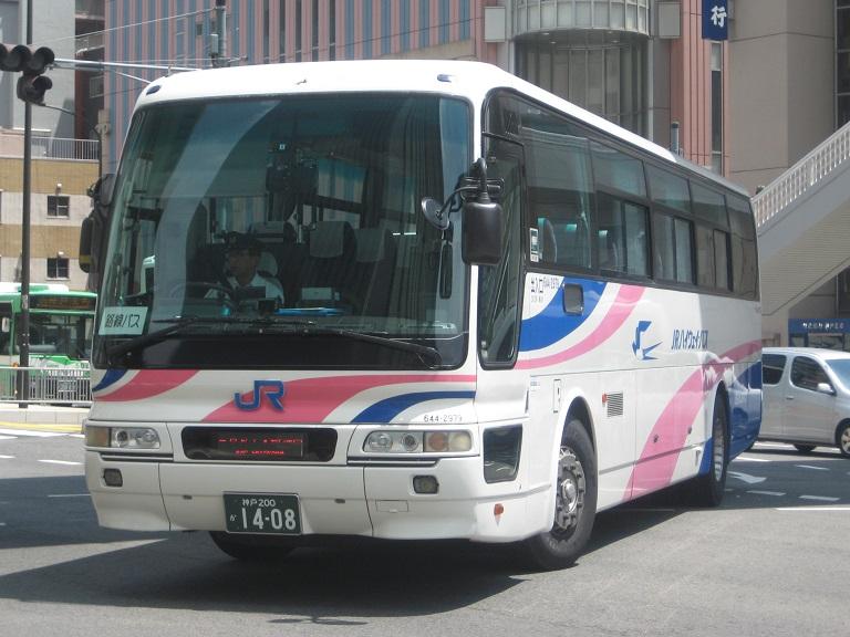 [2014年の夏][神戸市] 西日本JRバス (高速バス) Img_5414