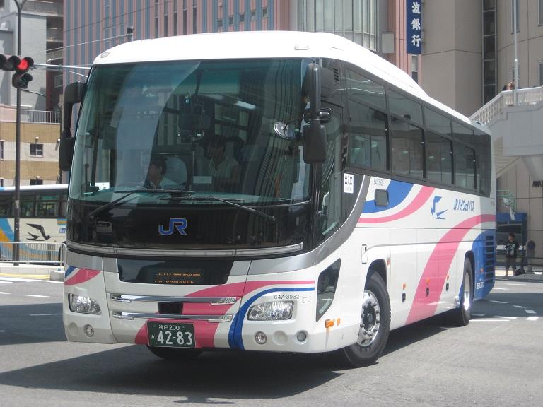 [2014年の夏][神戸市] 西日本JRバス (高速バス) Img_5415