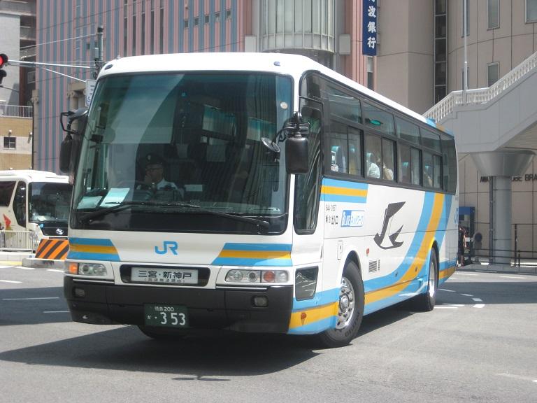 [2014年の夏][神戸市] JR四国バス (高速バス) Img_5417