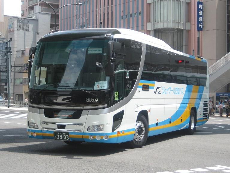[2014年の夏][神戸市] JR四国バス (高速バス) Img_5418