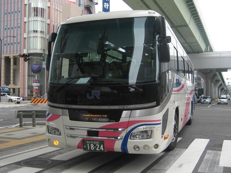 [2014年の夏][神戸市] 西日本JRバス (高速バス) Img_5510