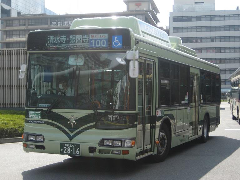 京都200か28-16 Img_5710