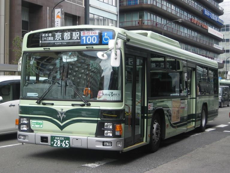 京都200か28-65 Img_5812