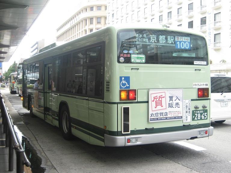 京都200か28-65 Img_5813