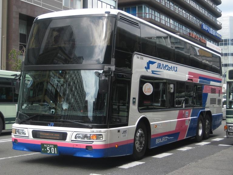[2014年の夏][京都市] 西日本JRバス (高速バス) Img_5815