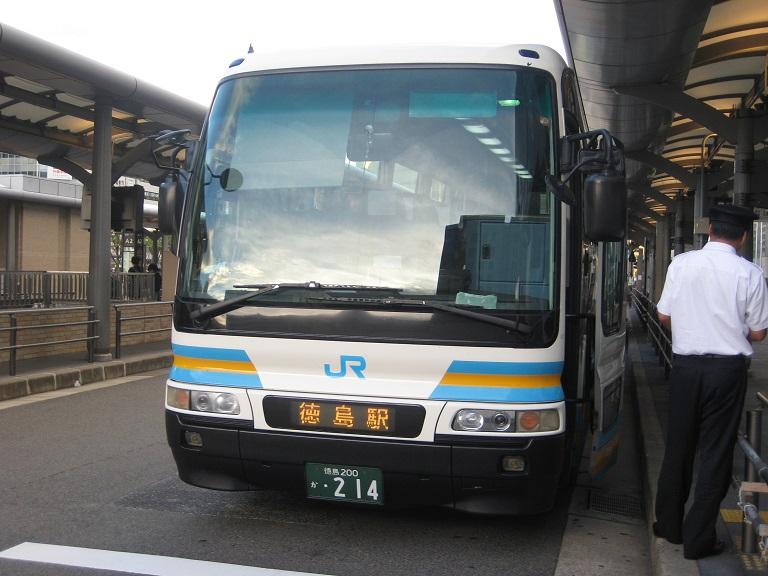 [2014年の夏][京都市] JR四国バス (高速バス) Img_6211
