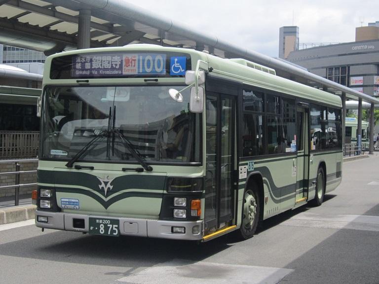 京都200か・875 Img_7011