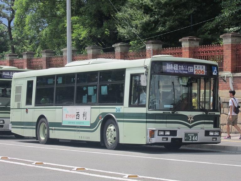 京都200か・344 Img_7012