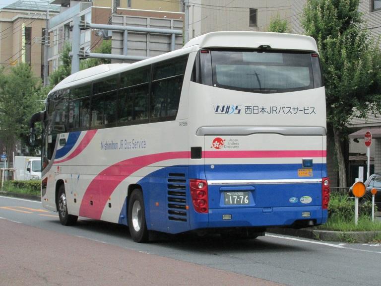 [2016年の夏][京都市] 西日本JRバス (高速バス) Img_7211