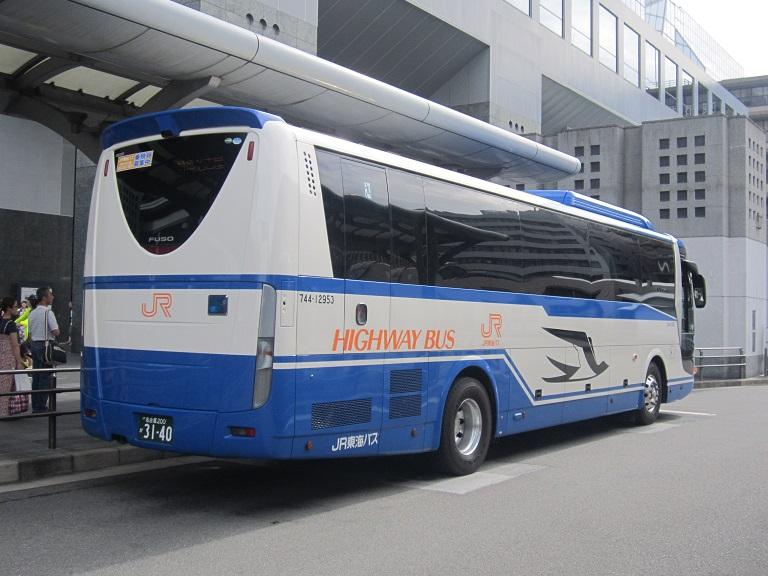 [2013年の夏][京都市] JR東海バス (高速バス) Img_7213