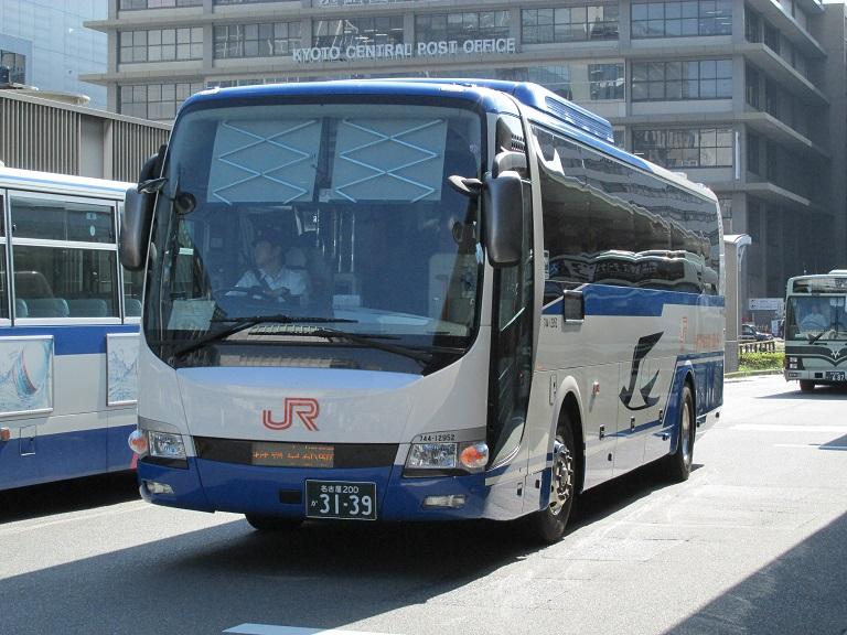[2016年の夏][京都市] JR東海バス (高速バス) Img_7414