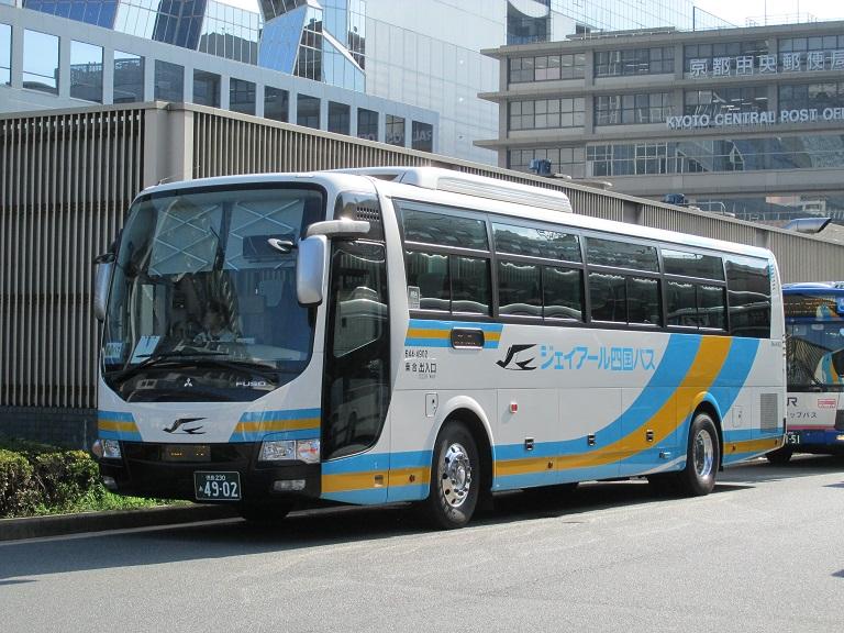 [2016年の夏][京都市] JR四国バス (高速バス) Img_7510