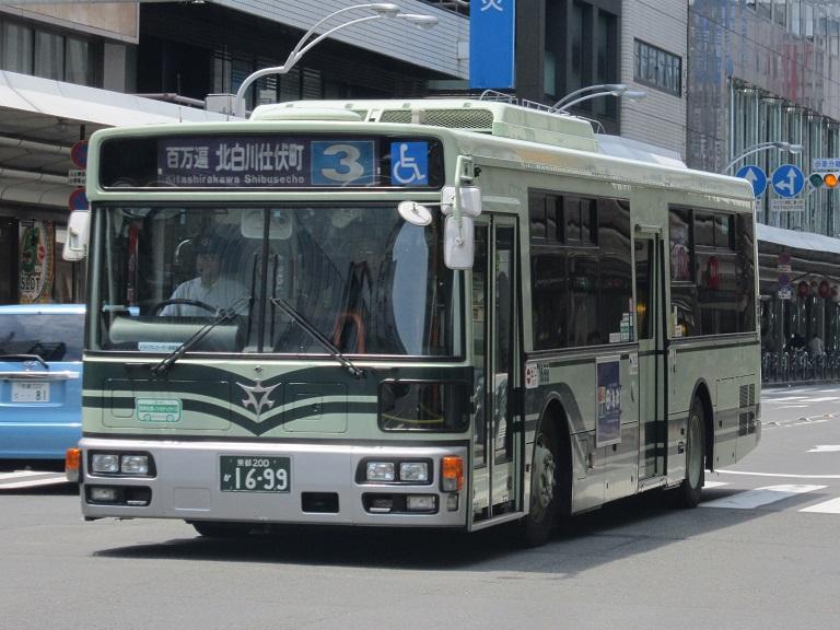 京都200か16-99 Img_8615