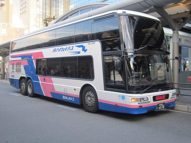 [2013年の夏][京都市] 西日本JRバス (高速バス) Img_8616