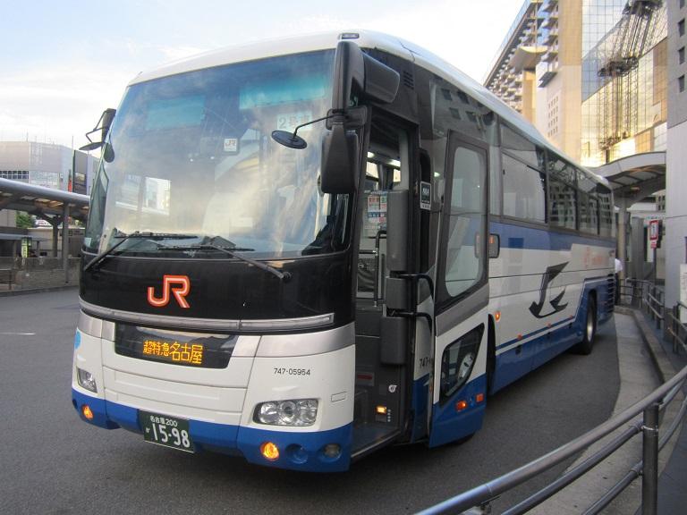 [2013年の夏][京都市] JR東海バス (高速バス) Img_8620