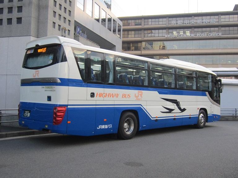 [2013年の夏][京都市] JR東海バス (高速バス) Img_8621