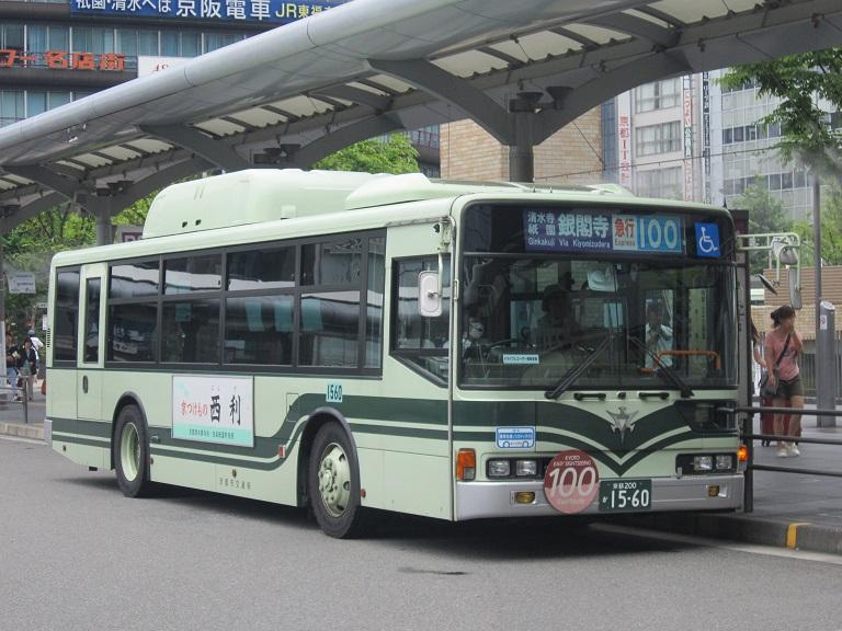 京都200か15-60 Img_9010