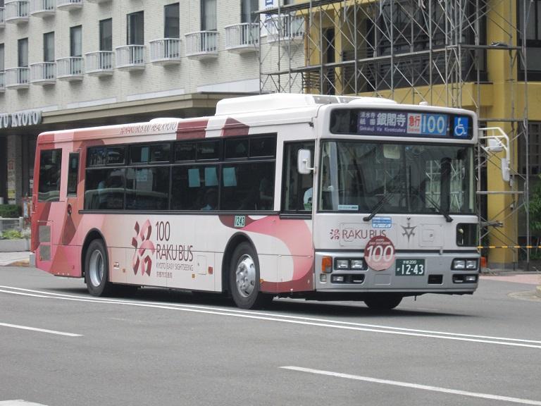 京都200か12-43 Img_9014