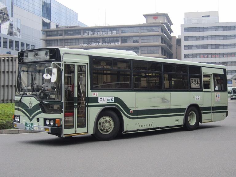 京都22か62-92 Img_9016
