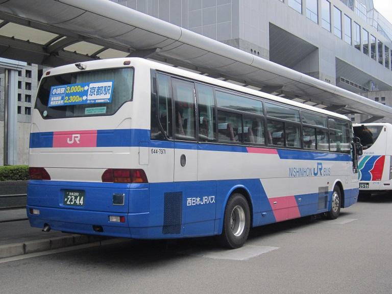 [2013年の夏][京都市] 西日本JRバス (高速バス) Img_9021